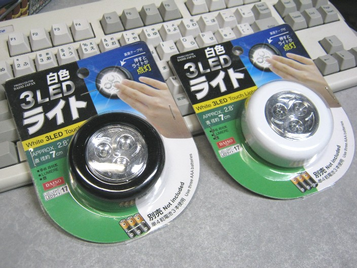 2011 12 26 daiso white 3led touch light 01
