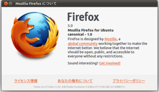 2011-08-07_Firefox_version.png
