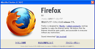2011-11-09_Firefox_capture_01.PNG