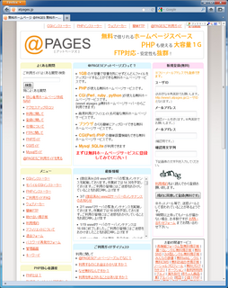 2012-03-26_WP_atpages_01.png