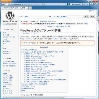 2012-03-27_WP_atpages_02.png