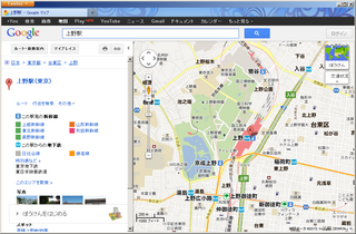2012-04-01_Google_map_00.PNG