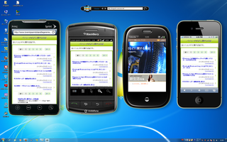 2012-04-11_Mobilizer_01.png
