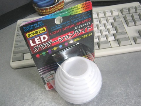 2012-09-15_DAISO_LED_Light_02.jpg