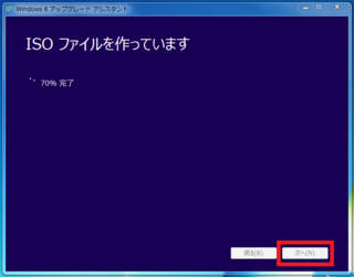 2012-10-27_Win8_inst_45.png
