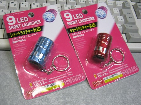 2013-01-24_DAISO-SHORT-LAUNCHER_01.JPG