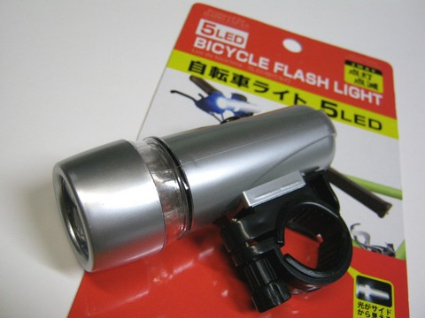2013-06-18_5LED_BICYCLE_FLASH_LIGHT_01.JPG