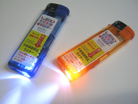2013-06-22_LED_Lighter_01.JPG