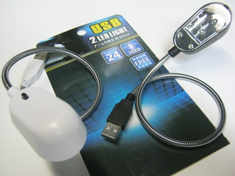 2013-07-24_USB_2LED_LIGHT_01.JPG