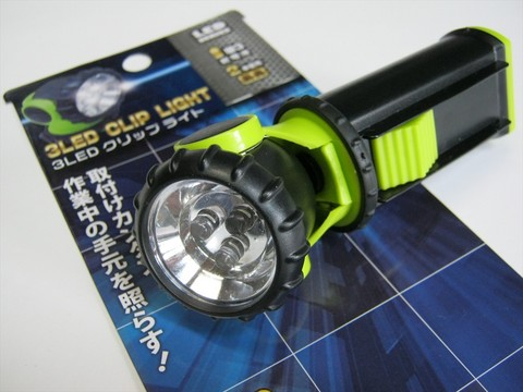 2013-10-07_3LED-CLIP-LIGHT_01.jpg
