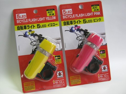 2014-06-09_5LED_BICYCLE_LIGHT_01.JPG