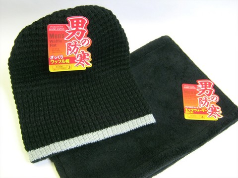 2014-10-14_Cold_Protection_01.JPG
