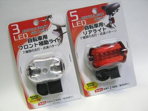 2015-03-11_Bicycle_Light_01.JPG