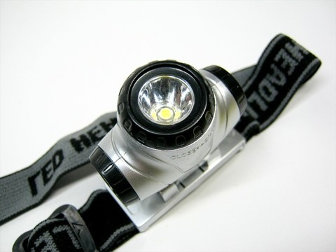 2016-11-13_LED_Headlamp_028.JPG