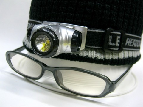 2016-11-13_LED_Headlamp_072.JPG