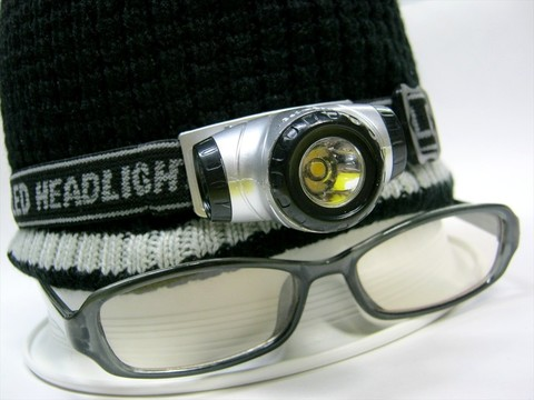 2016-11-13_LED_Headlamp_074.JPG